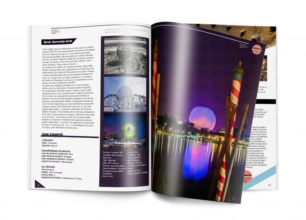 magazine-archi51